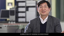 Nexera LC-40发布用户采访
