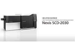 Nexis SCD-2030介绍